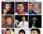 weiboフォロワー数84万人のNBAファンアカウントが選んだ9ヶ国のイケメンアスリートに羽生選手が選ばれてる!