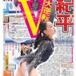 NHK杯の視聴率が発表! 女子フリー平均視聴率が14・2% 前4週平均から大幅8・3ポイント増!