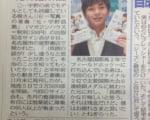 「兄・宇野昌磨」の売上が好調発進!3万5千部を突破!