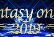 Fantasy on Ice 2019 各公演会場の公演日程詳細・チケット情報が公開!