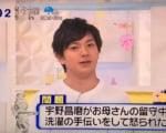 宇野昌磨の弟、樹くんがテレビで宇野昌磨の秘密などを暴露!?w 番組内容まとめ!