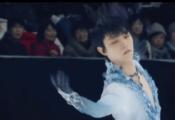 羽生結弦の雪肌精のCMがキター!!ナレーションもしてる!!